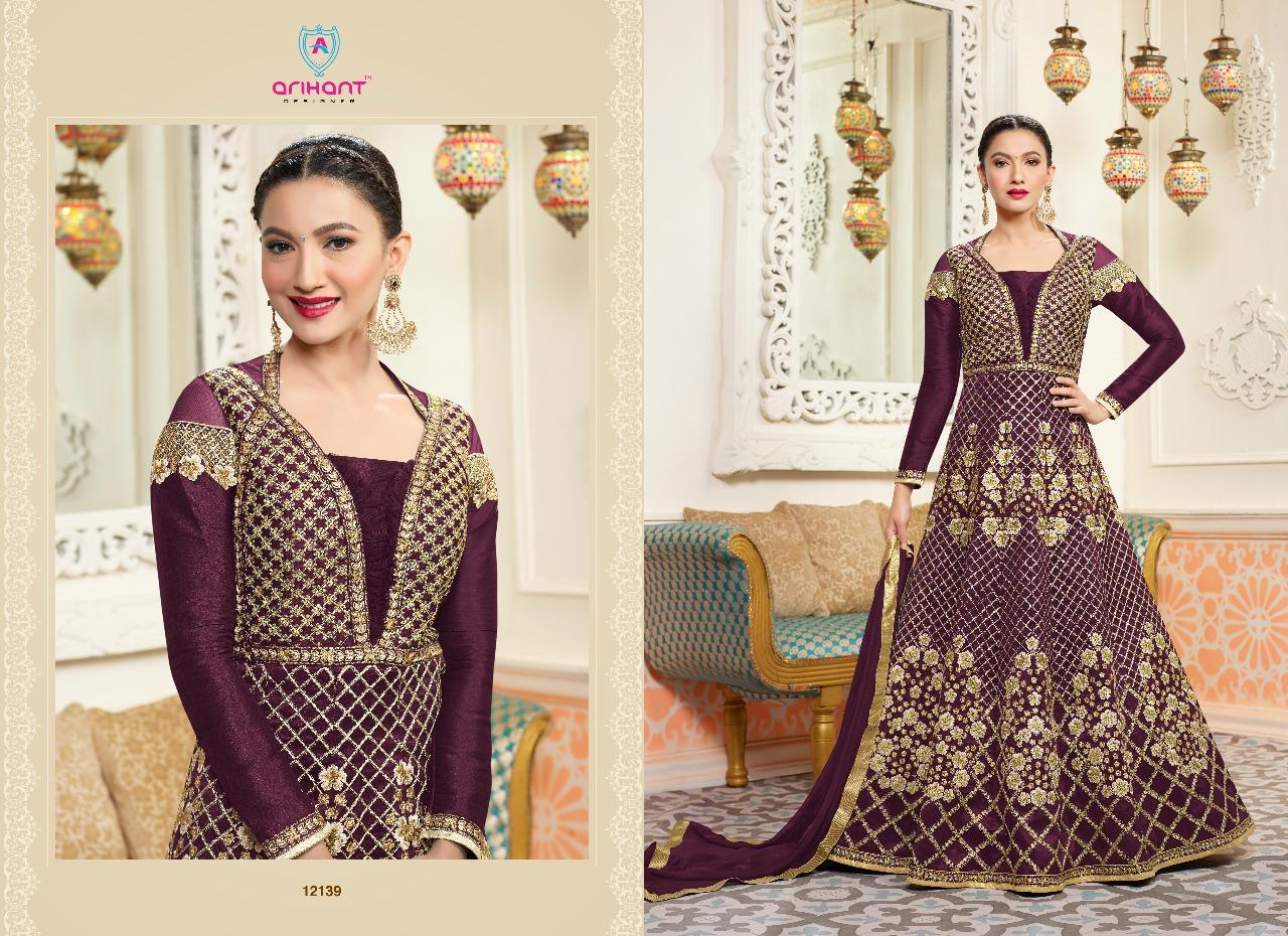 8dc8554954 Download Image Zip · Download PDF · Download Image Zip · Download PDF. Arihant  sashi vol 16 12137 series fancy designer gown suits