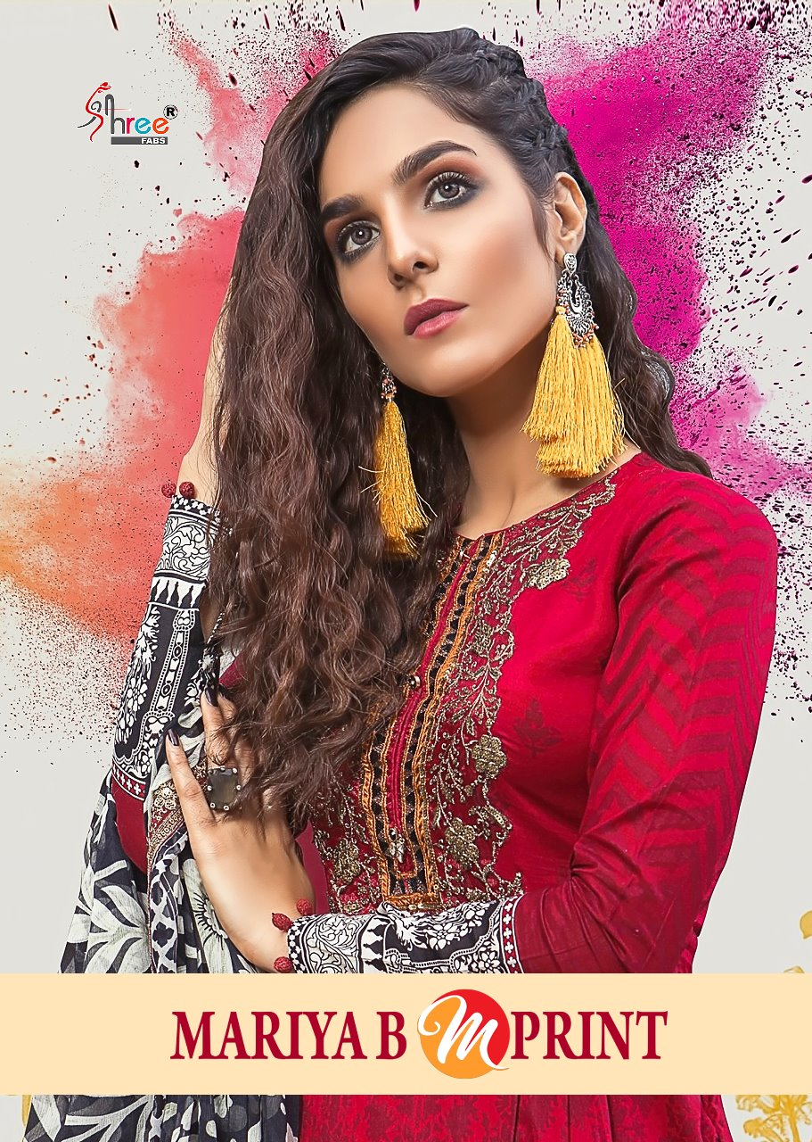 c1a8ec511b ... Shree fab cambric cotton embroidered designer Pakistani salwar suits  wholesale supplier and dealer Gujarat on +91-9898838984. Download Image Zip